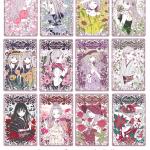 12_flower